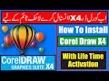 - How to install and full version for free Corel Draw X4 Life Time activation  in UrduHindi