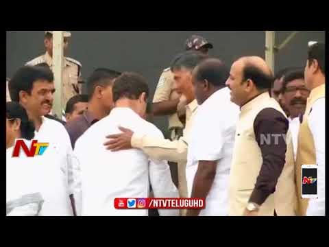 AP CM Chandrababu Naidu Participated in HD Kumaraswamy Swearing in Ceremony | Vidhana Soudha | NTV