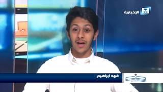 أصدقاء الإخبارية - فهد إبراهيم