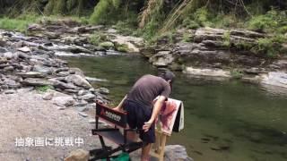自由に生きる画家の生活