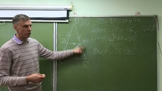 Геометрия задача на признак параллельности прямых