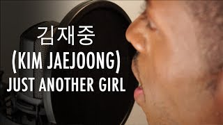 김재중 Kim Jaejoong Just Another Girl M/V