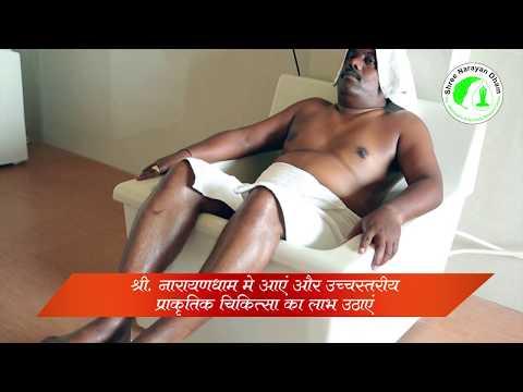 Naturopathy Treatment 1 - NarayanDham