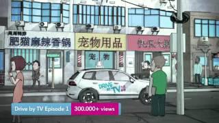 People's Car Project Vw Showreel