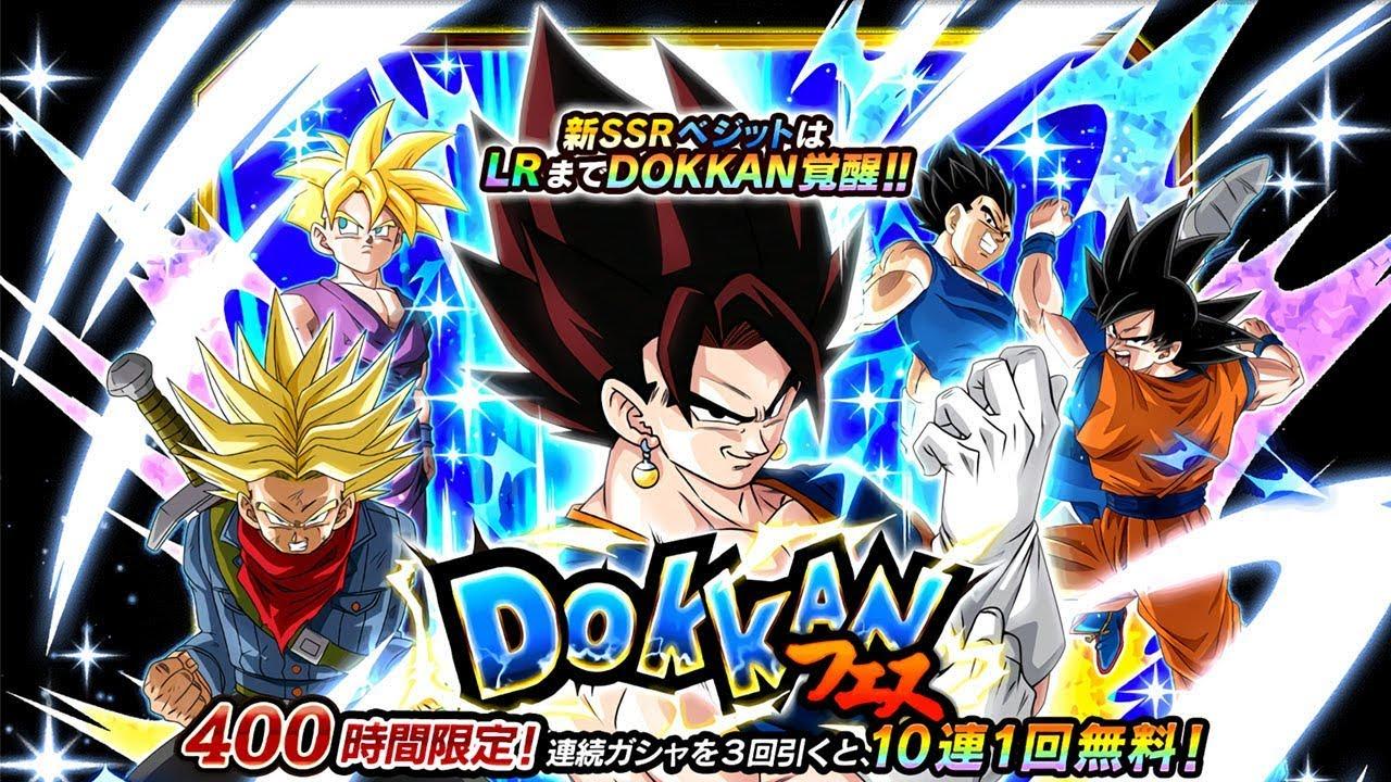 2900 Stones Transforming Gogeta Blue Dokkan Festival Banner Summons Dbz Dokkan Battle Youtube