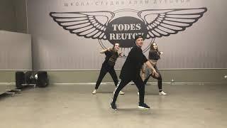 Обучалка на танец |Кубик льда|tutorial gone fludd