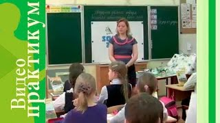 Урок литературного чтения в школе 1329. Стажировка для Приморского края