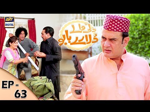 Dilli Walay Dularay Babu - Ep 63 - 16th Dec 2017 - ARY Digital Drama