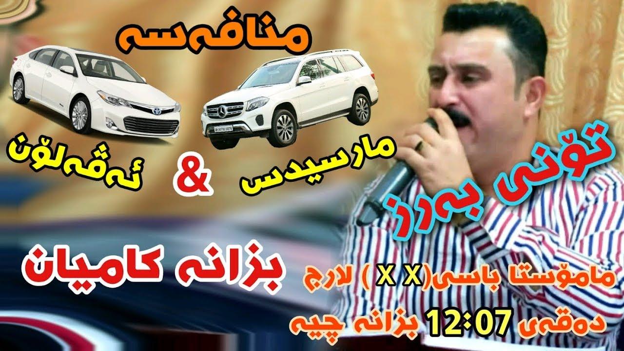 Karwan xabati 2019 Danishtni A7ay Jamal Qaywani Track3 KORG Hama Xamzaiy