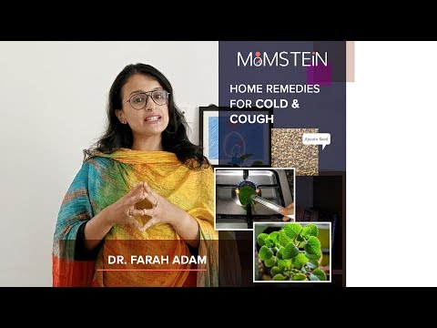 Home Remedies for Cold and Cough | Treating Kid's Colds Without Antibiotics | Ajwain seed and Plant