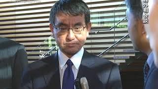 河野外務大臣会見(平成29年12月19日) thumbnail