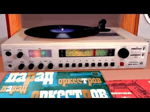 Воздушная Кукуруза - Парад Оркестров - 1975