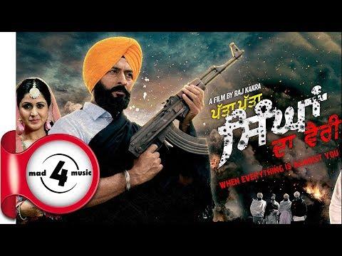 PATTA PATTA SINGHAN DA VAIRI - RAJ KAKRA    New Punjabi Songs 2017    MAD4MUSIC