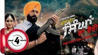 PATTA PATTA SINGHAN DA VAIRI - RAJ KAKRA || New Punjabi Songs 2017 || MAD4MUSIC