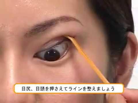 Cách dùng keo kích mí eyetalk - cach dung keo kich mi eyetalk.flv