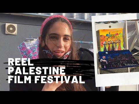 REEL PALESTINE FILM FESTIVAL || ALSERKAL AVENUE || DUBAI AL QUOZ