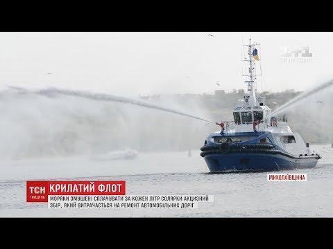 У Миколаєві відновили