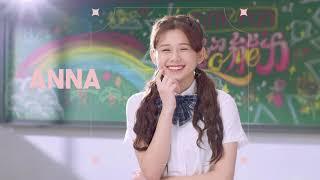PINK FUN- 'Love 超能力' Official Teaser 8 容容:Anna
