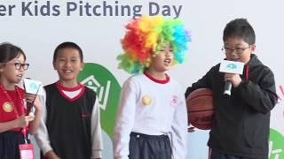 Publication Date: 2018-01-18 | Video Title: PitchingZ3 CSW 夢想畫上
