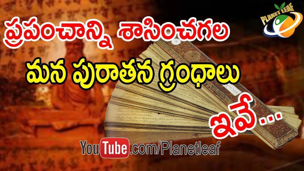 Garga Samhita English Translation Pdf