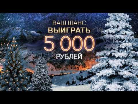 Welcome Sochi Casino & Resort