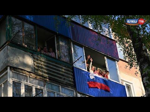 9 мая ельчане стали участниками Всероссийской акции «Поём двором»