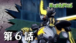 第6話「閃光の刃」【モンストアニメ公式】 thumbnail