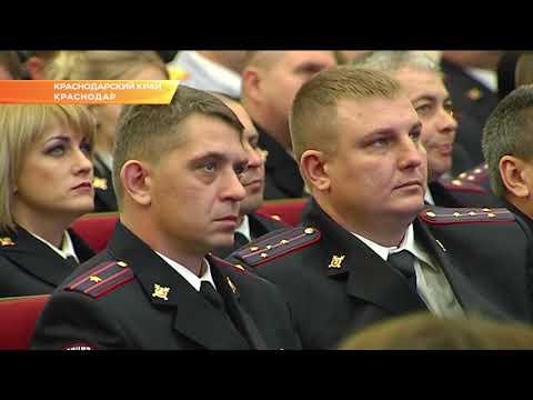 Участковые полиции собрались на краевом съезде в Краснодаре. Новости Эфкате