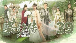 Video 【English Sub】芸汐传 39丨Legend of Yun Xi 39(主演:鞠婧祎,张哲瀚,米热) download MP3, 3GP, MP4, WEBM, AVI, FLV November 2018