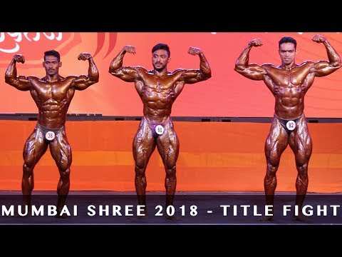 Mumbai Shree 2018 - Title Fight Comparision