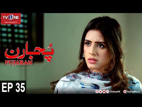 Pujaran - Episode 35 - TV One Drama - 21st November 2017