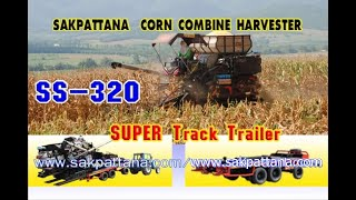Mini corn combine harvester/World's Mini Agricultural machinery