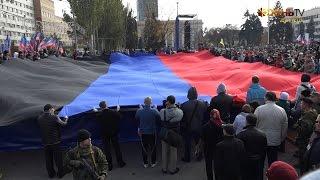 День флага Донецкой Народной Республики. 19.10.2014.