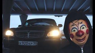 ГАЗ 31105 ОБЗОР