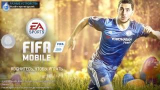НАГРАДЫ ЗА FUT CHAMPIONS В FIFA MOBILE + ПАСХА В FIFA ( 86+ ИГРОК )