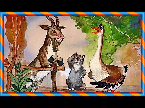 █ Сказка для детей. КОТ ВАСИЛИЙ и Как лечили ПЕТУХА  (озвученный диафильм детям и мультфильм).