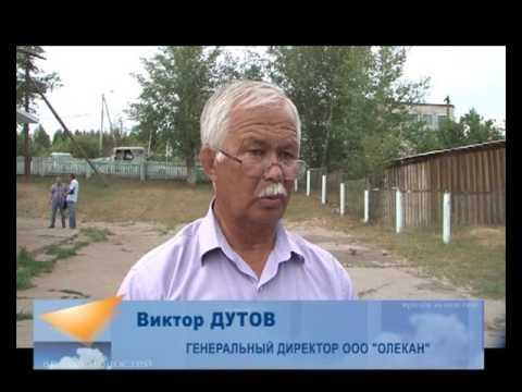 НЕРЧИНСКИЙ РАЙОН