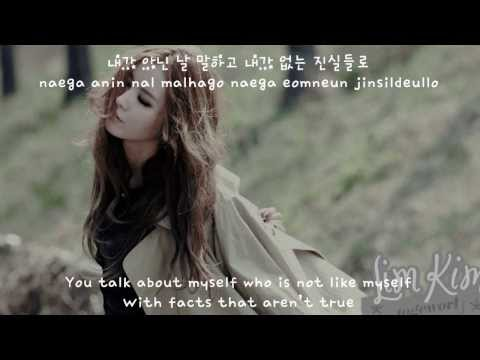 [eng | Han | Rom] You Don't Even Know (잘 알지도 못하면서) - Lim Kim (김예림)