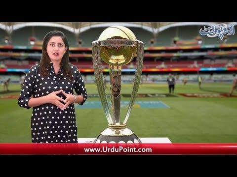ICC World Cup Trophy arrives in Pakistan find out more in Sports Roundup With Nadia Nazir