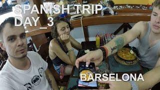 Spanish Trip DAY 3 Barselona|Испанское приключение Барселона