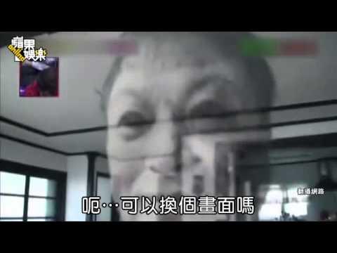 【網路夯片搜奇】 非膽勿視 東洋鬼大叔跨海嚇台客
