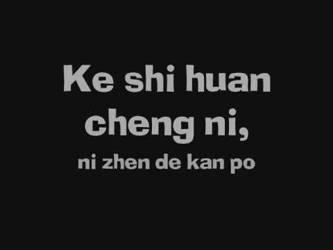 Karaoke - Jackie Chan:Gan Shou [成龍 - 感受]