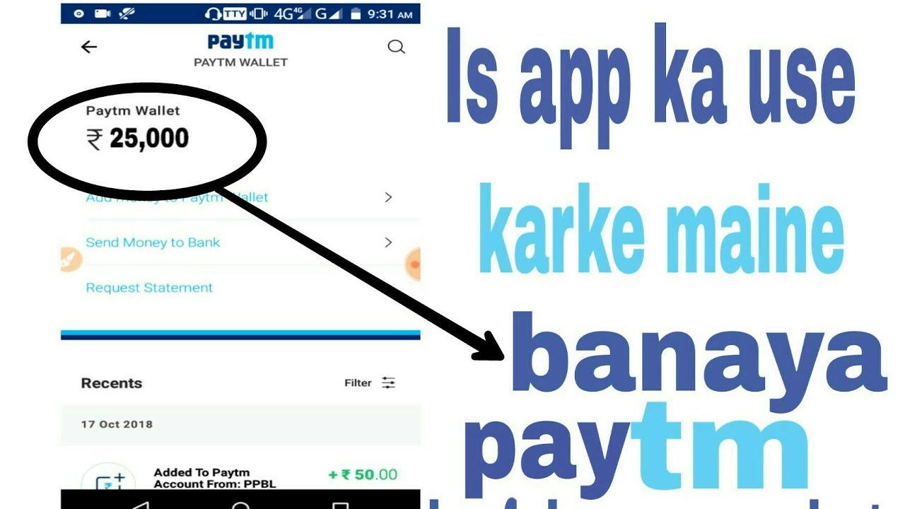 How to create a fake Paytm payment screenshot//paytm payment fake 🔥🔥🔥🔥