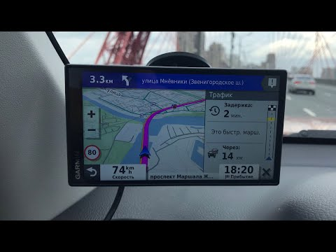 Взял автонавигатор Garmin Drivesmart 55 - поехал по навигатору