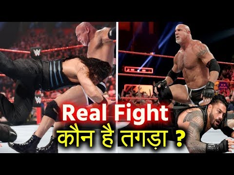 WWE Roman Reigns Vs Goldberg Real Fight | Who Will Win Real Life Fight Goldberg Vs Roman Prediction
