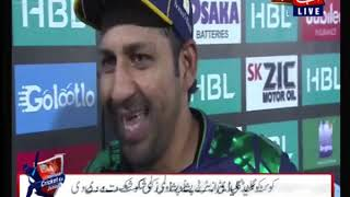 Quetta Gladiators Became Champion of HBL PSL4