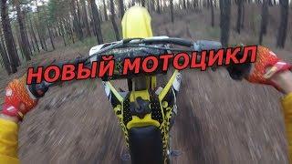 Новый мотоцикл .Тренировка Wheelie