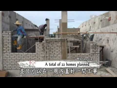 【Charity】Building Permanent Housing For Flood Victims