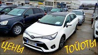 Toyota цены февраль 2020, авто из Литвы.