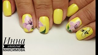🌸 КРУТОЙ ЛЕТНИЙ дизайн ногтей гель лаком 🌸 рисуем ЦВЕТОК на ногтях 🌸  рисуем ПЧЕЛУ на ногтях 🌸